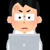 パソコンを見て怒っている人