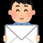 メールを持つ男