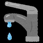 蛇口から漏れる水