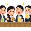 男女の飲み会の様子