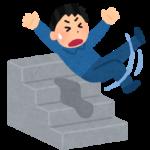 階段で転ぶ男