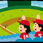 野球観戦する男女