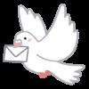 手紙を運ぶハト