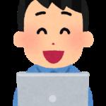 パソコンをみて笑顔の男