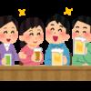 飲み会の様子