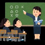 女性教師による中高の授業の様子