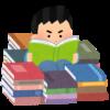 真剣に本を読む男性