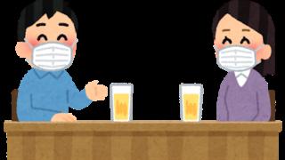 マスクを着けて飲む男女