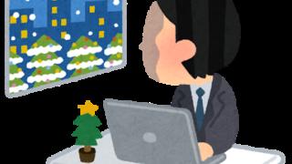 クリスマスに仕事をする男性