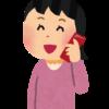 携帯電話で笑顔で話す女性