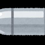 銀の弾丸、シルバー・ブレッド(いらすとや)