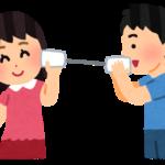 糸電話で遊ぶ男の子と女の子