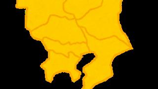 関東地方の地図(いらすとや)