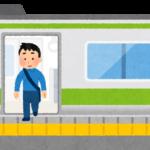 電車を降りる男性(いらすとや)