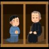 罪を告白し懺悔する男性(いらすとや)