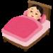 ベッドで寝ている女の子(いらすとや)