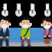 マスクをして電車に座っている人(いらすとや)